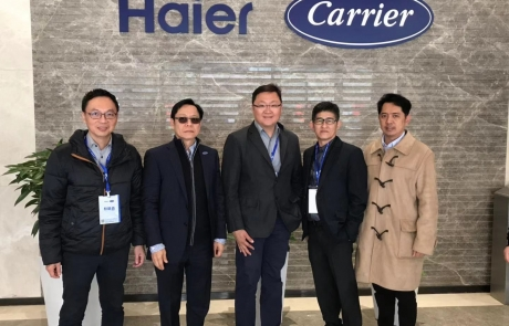 Leaders meeting at Carrier factory in China