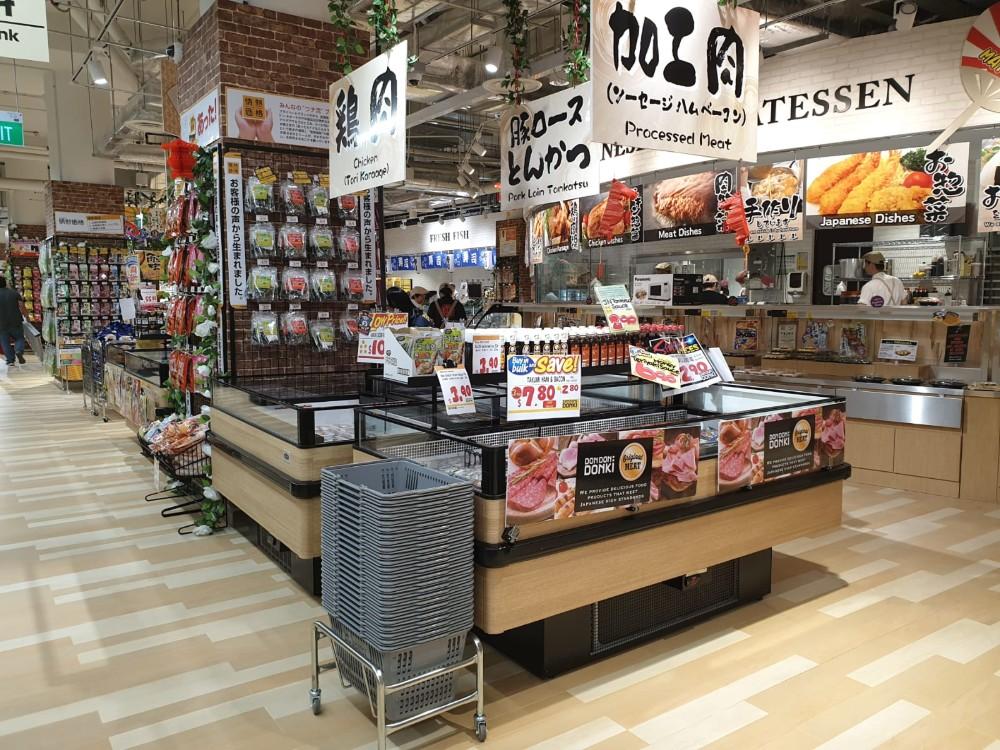 Don Don Donki City Square Mall D-Logic Refrigeration Project 2018