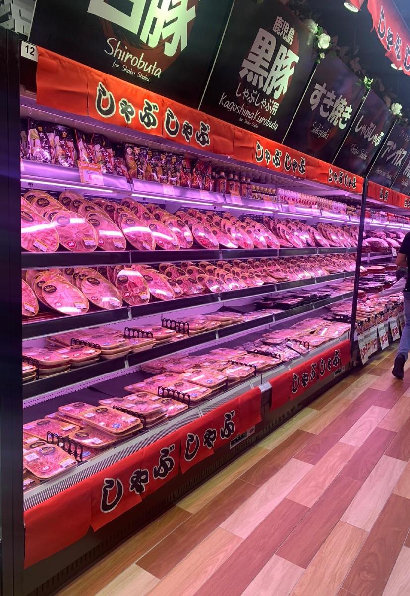 Carrier Multideck Chiller for Meat at Don Don Donki JEM Store